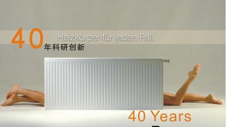 CLASSIC VK散热器带有内置连杆三通,是深受用户喜爱的高品质底部接口散热器