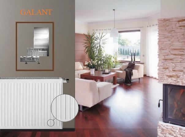 质朴优雅的典范— GALANT 散热器