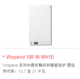 Vitopend 100-W WH1D